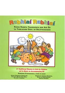 Rabhlaí Rabhlaí Rogha Rannta Traidisiúnta don Aos Óg (1998)