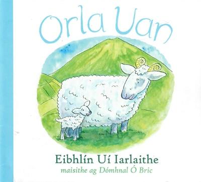 ORLA UAN (2015)