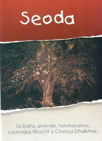 SEODA (2013)